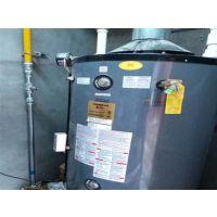 秦皇岛商用热水器、河北商用热水器、酒店商用热水器