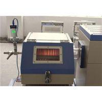 管式炉 热科炉业 中频管式炉