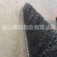 条刷厂家定做刷式密封条钢丝条刷-燃汽轮机耐高温钢丝条刷