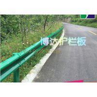 湖北钟祥二波涂塑护栏板 高速公路旁波形挡板批发价
