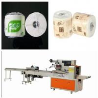卫生卷纸包装机-全自动卷纸包装机械