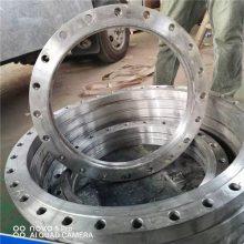 内蒙古DN300锻造法兰盘,焊接平焊法兰生产