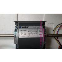 (原装)约克马达电机YSK50-4BC/约克风机盘管电机/空调配件
