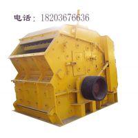 郑矿机器厂家直供型号PF-0807-PF-1520反击式破碎机 质优价廉品质保证