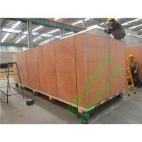 南阳优质木制包装箱 南阳木制包装箱价格