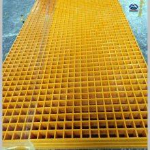 供应大连玻璃钢格栅价格 大连玻璃钢格栅哪有卖 是加工定制的