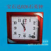 供应【宝石达026石英钟】石英挂钟 安阳 易利电子商行 特卖低价位钟表