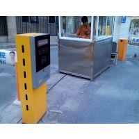 供应北京标准停车场收费设备