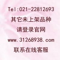 1,3-甘油二油酸酯  CAS:2465-32-9