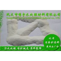 优质石英砂滤料 0.5-1/1-2mm (黄色 白色)石英砂