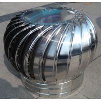 芜湖无动力通风器35600不锈钢无动力通风球风帽 屋顶通风机自然通排风球帽 烟道防雨