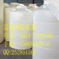 5吨塑料桶厂家五十吨