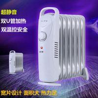 慈溪取暖器厂家批发 高品质正诺OFR17-7油汀取暖器 电油汀省电