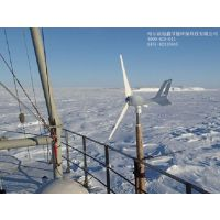 齐齐哈尔水平轴风力发电机设备厂家价格