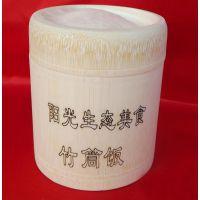 井冈山厂家批发直销 新鲜老竹 饭蒸筒带盖竹筒酒店饭店适用 竖式