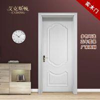 艾克斯顿 质量保证室内木门卧室门白色 复合门套装门平开门 FM004