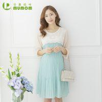 朵幕妈咪 孕妇连衣裙孕妇装夏装时尚2015新款韩版雪纺孕妇连衣裙