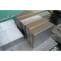 大量供应 SKH-51高速钢 欢迎咨询