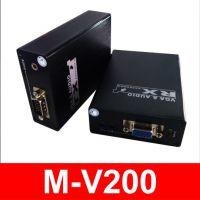 VGA视频信号网线延长器传输距离达200米 M-V200