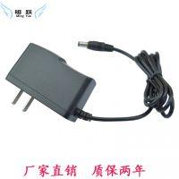 批发过 pse ce ccc认证12V1A电源适配器 12V监控专用电源
