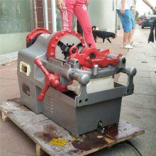 电动套丝切管机 螺纹钢套丝机 各种型号价格