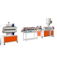 EVA热熔胶挤出机 供应EVA热熔胶生产设备 半透明胶条挤出生产线