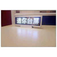 LED显示屏桌面台屏电子桌签A1664单白可充电四字