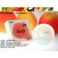 韩国诗凯妮skini植物天然手工皂水果桃子葡萄