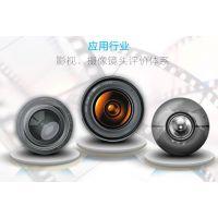 球形摄像机4X分辨率测试卡