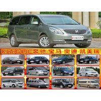 罗湖租车、南山租车、福田租车、宝安租车、光明租车、龙华租车