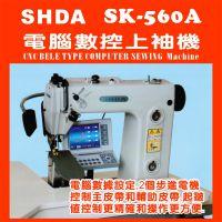 是得牌缝纫机SK-650A电脑上袖机