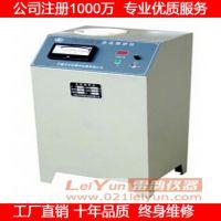 水泥负压筛析仪细度检验方法80uM筛析法
