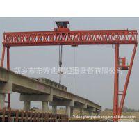 新东方起重机80t提梁机贵州施工可租可售160吨架桥机轮胎吊租赁架梁施工