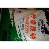 专营柠檬酸钠 英轩 食品级 工业级 食用 缓凝剂 洗涤专用 枸橼酸钠