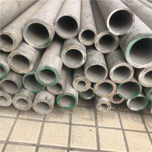 金聚进 厂家批发316不锈钢圆管 不锈钢无缝管 工业管 规格齐全