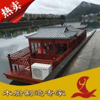 大型中国风画舫船 供应单层电动餐饮船 水上旅游观光木船
