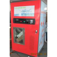 供应红叶谷刷卡投币式自动售水机