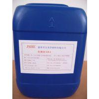 江苏无锡国产阻聚剂成分分析、模仿生产
