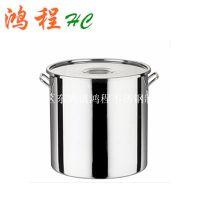 不锈钢多用桶/汤桶/大汤锅日用百货批发大不锈钢汤桶HC