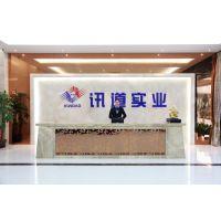 讯道线缆 讯道网络线 RVVP广州分公司