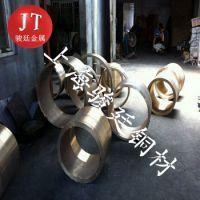 直销C61300铝青铜价格