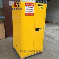 斯博特厂家优惠促销杭州60加仑化学品存储柜