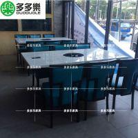 深圳主题火锅桌 福田火锅餐桌 工业风金属时尚桌椅 多多乐家具中式家具