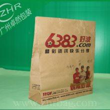 可定制敞口袋牛皮纸袋多色彩印折叠礼品纸购物袋球衣波衫体育用品装备包装袋
