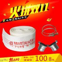 禹泽双11大促农用高压消防软管4寸耐用抗老化100mm口径潜水泵水带