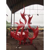 公园镂空不锈钢门雕塑 潍坊不锈钢雕塑 不锈钢彩色球雕塑