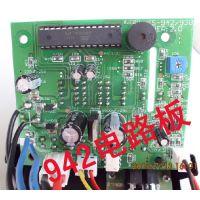 供应白光HAKO942焊台智能无铅焊台 防静电数字显示恒温 942大功率焊台