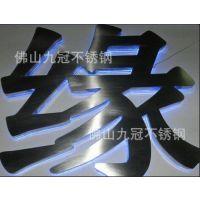 生产不锈钢镜面金属字 加工门头招牌广告字 厂价直销