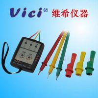 VC850 电流测量仪表/三相交流电相序计 维希仪器VICI