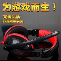 danyin/电音 DT-2699G头戴式电脑游戏耳机 超重低音耳麦 语音耳机
